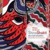 Rokus de Groot - ShivaShakti
